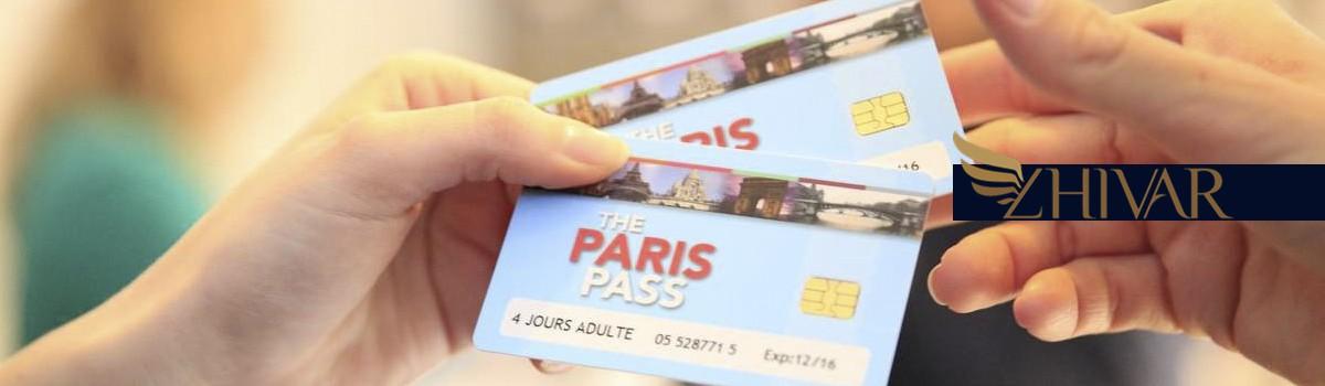 چگونه در تور فرانسه نوروز در هزینهها صرفهجویی کنیم؟